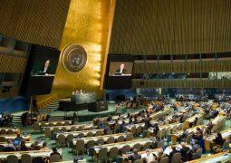 ONU resalta avances de Ecuador para eliminación de la discriminación racial