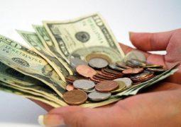 Aumento del salario básico es viable para el año 2023